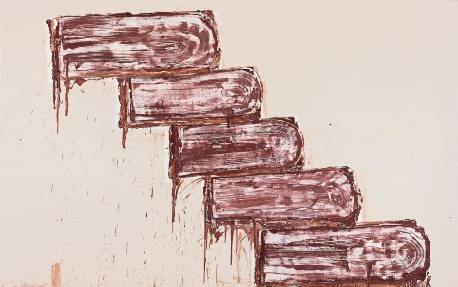<em>Five Steps to Nowhere</em>, 2002