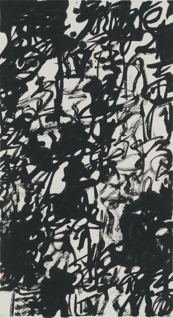 <span class=&#34;artist&#34;><strong>Wang Dongling &#29579;&#20908;&#40836;</strong></span>, <span class=&#34;title&#34;><em>Li Bai, &#34;Drinking Alone in Moonlight: Verse One&#34; &#26446;&#30333; &#26376;&#19979;&#29420;&#37196;&#22235;&#39318;&#183;&#20854;&#19968;</em>, 2016</span>
