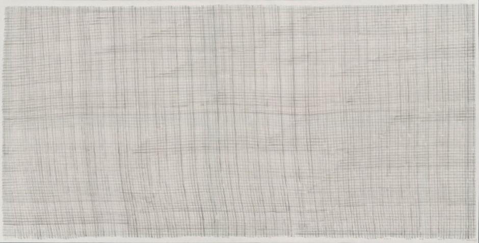 <span class=&#34;artist&#34;><strong>Li Huasheng &#26446;&#21326;&#29983;</strong></span>, <span class=&#34;title&#34;><em>1361</em>, 2013</span>