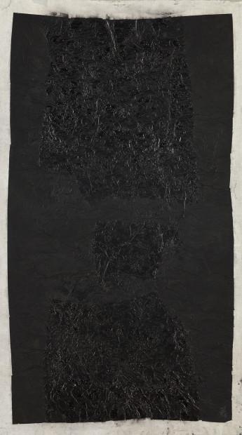 <span class=&#34;artist&#34;><strong>Yang Jiechang &#26472;&#35800;&#33485;</strong></span>, <span class=&#34;title&#34;><em>Earth Gall &#22320;&#32966;</em>, 1992</span>