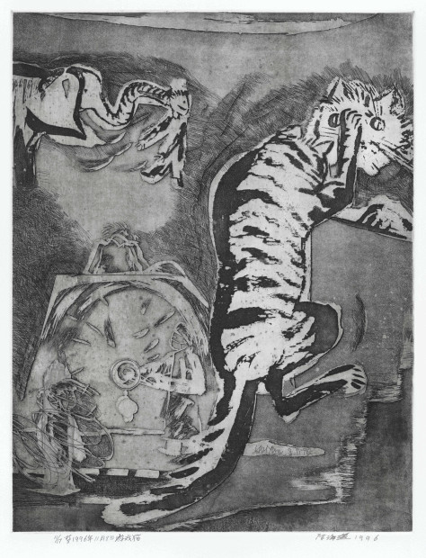 Chen Haiyan 陈海燕, Game Cat 游戏猫, 1996