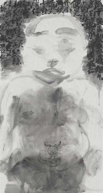 Li Jin 李津, Stupified 呆状, 2015