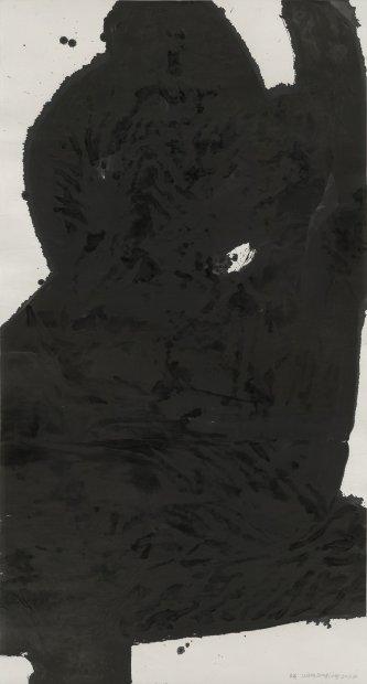 <span class=&#34;artist&#34;><strong>Wang Dongling &#29579;&#20908;&#40836;</strong></span>, <span class=&#34;title&#34;><em>Self-Dignity &#33258;&#36149;</em>, 2013</span>