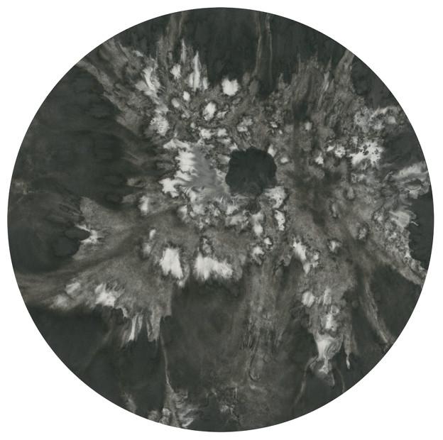 <span class=&#34;artist&#34;><strong>Bingyi &#20912;&#36920;</strong></span>, <span class=&#34;title&#34;><em>Black Hole &#40657;&#27934;</em>, 2018</span>