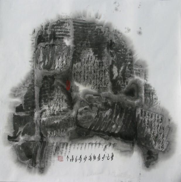 <span class=&#34;artist&#34;><strong>Tao Aimin &#38518;&#33406;&#27665;</strong></span>, <span class=&#34;title&#34;><em>Woman's Journal No. 10 &#22899;&#20070;.&#25163;&#35760;&#20043;&#21313;</em>, 2009</span>