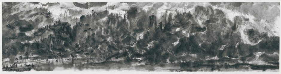 <span class=&#34;artist&#34;><strong>Li Huasheng &#26446;&#21326;&#29983;</strong></span>, <span class=&#34;title&#34;><em>0825</em>, 2008</span>