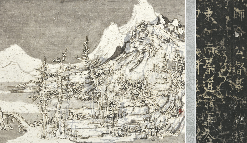 Wang Tiande 王天德, On the Frontier 出塞, 2019