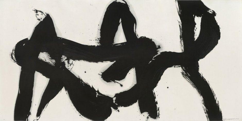 <span class=&#34;artist&#34;><strong>Wang Dongling &#29579;&#20908;&#40836;</strong></span>, <span class=&#34;title&#34;><em>The Great Ordering &#22823;&#39034;</em>, 2013</span>