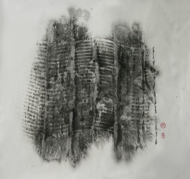 Tao Aimin 陶艾民, Woman's Journal No. 14 女书.手记之十四, 2009