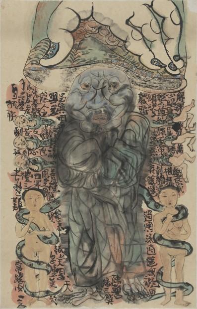 Li Jin 李津, Lama 喇嘛, 1992