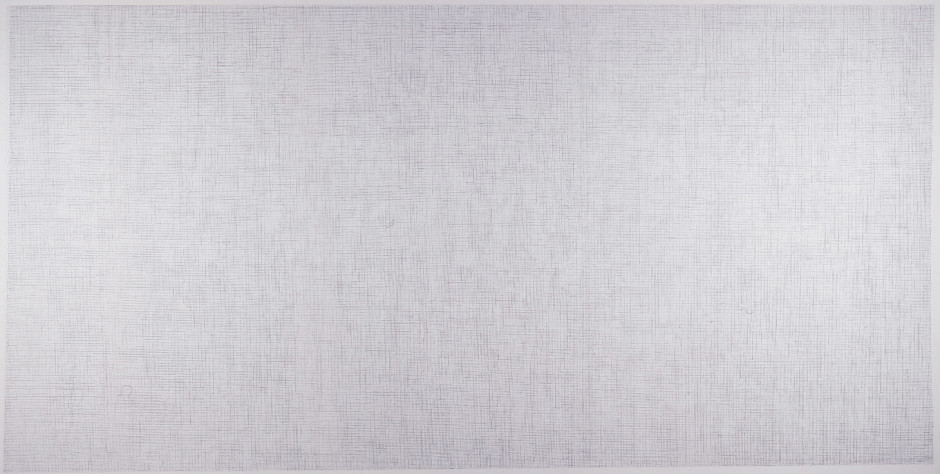 <span class=&#34;artist&#34;><strong>Li Huasheng &#26446;&#21326;&#29983;</strong></span>, <span class=&#34;title&#34;><em>0104</em>, 2001</span>