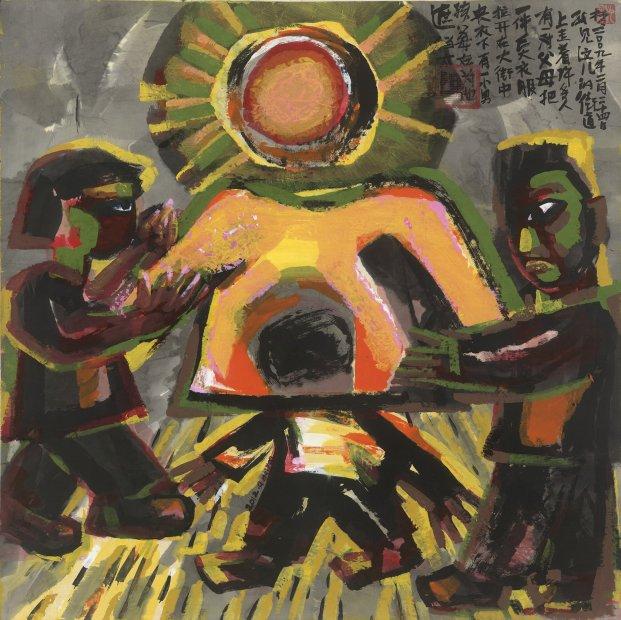 Chen Haiyan 陈海燕, Blocking the Sun 遮太阳, 2012
