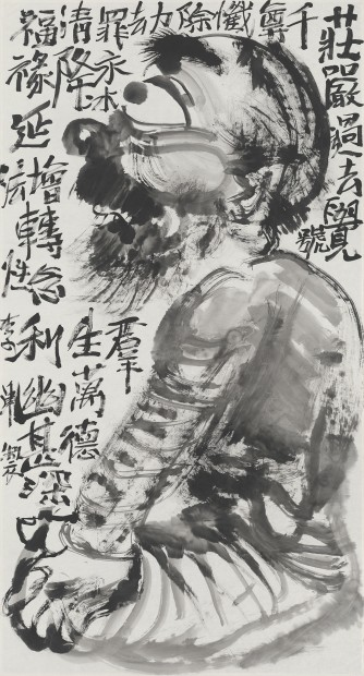 <span class=&#34;artist&#34;><strong>Li Jin &#26446;&#27941;</strong></span>, <span class=&#34;title&#34;><em>Facing the Wall &#38754;&#22721;</em>, 2015</span>