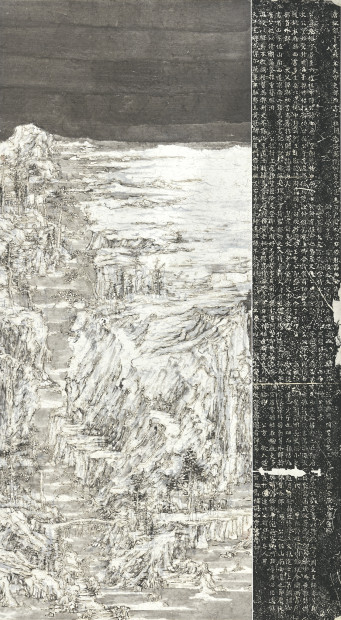 Wang Tiande 王天德, Reading the Stele down the Horizontal Mountains 平山读碑图, 2019
