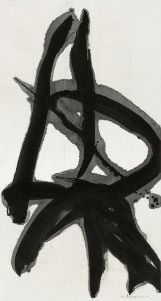 <span class=&#34;artist&#34;><strong>Wang Dongling &#29579;&#20908;&#40836;</strong></span>, <span class=&#34;title&#34;><em>Great Kindness &#22823;&#24904;</em>, 2013</span>