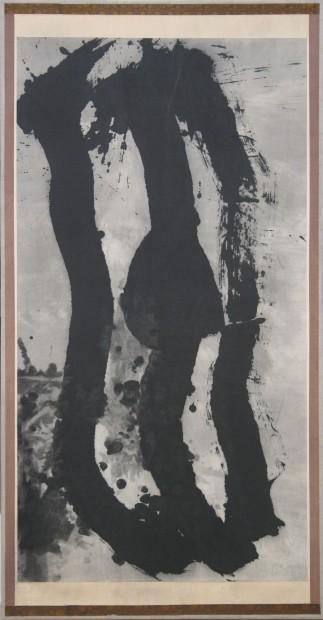 <span class=&#34;artist&#34;><strong>Yang Jiechang &#26472;&#35800;&#33485;</strong></span>, <span class=&#34;title&#34;><em>Three Men Walking &#19977;&#20154;&#34892;</em>, 1987</span>