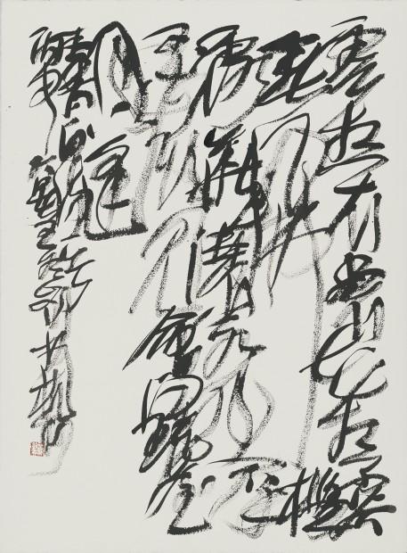 <span class=&#34;artist&#34;><strong>Wang Dongling &#29579;&#20908;&#40836;</strong></span>, <span class=&#34;title&#34;><em>Li Bai, &#34;In the Qingping Mode&#34; (First Verse)  &#26446;&#30333; &#28165;&#24179;&#35843;&#183;&#20854;&#19968;</em>, 2016</span>
