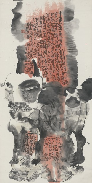 <span class=&#34;artist&#34;><strong>Li Jin &#26446;&#27941;</strong></span>, <span class=&#34;title&#34;><em>Mythical Beast of the Highland &#39640;&#21407;&#31070;&#20861;</em>, 1993</span>