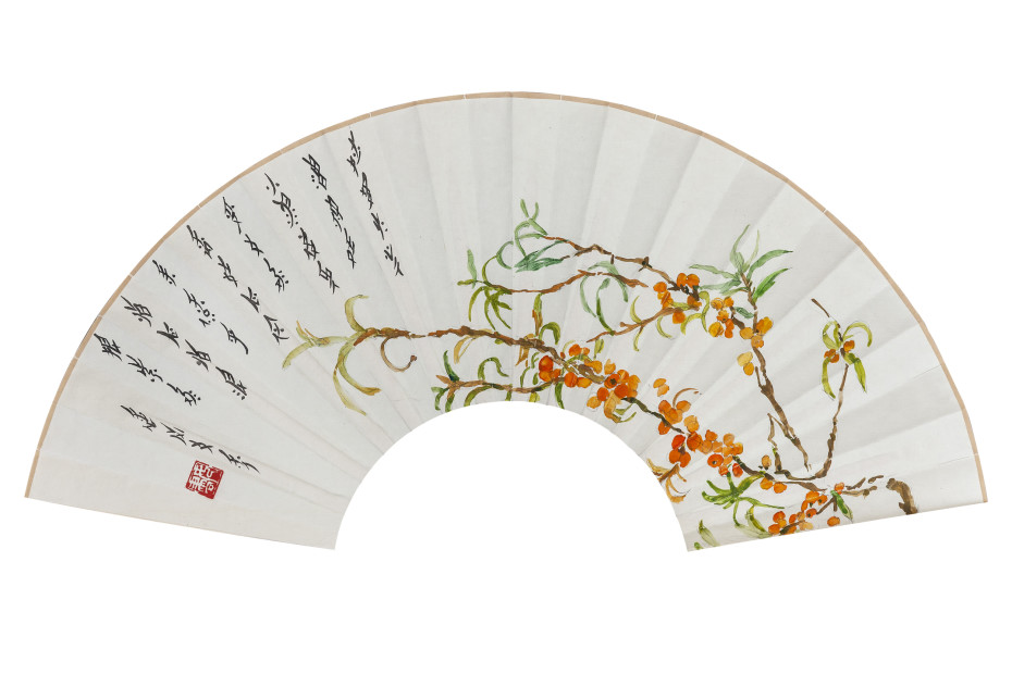 Tao Aimin 陶艾民, Secret Fan: Sea Buckthorns 秘扇·沙棘, 2019