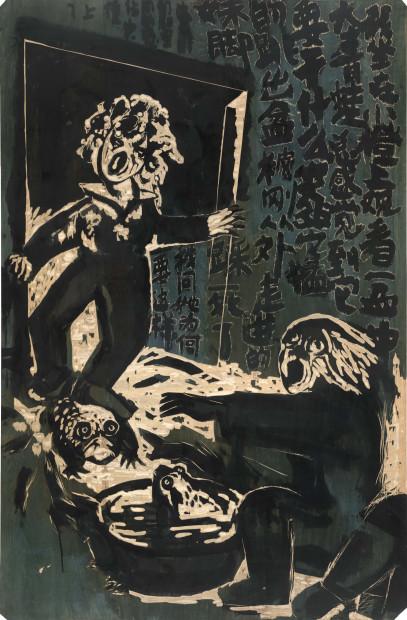 Chen Haiyan 陈海燕, The Frog 青蛙, 2002