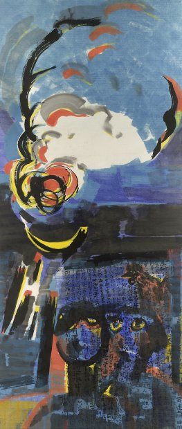 <span class=&#34;artist&#34;><strong>Chen Haiyan &#38472;&#28023;&#29141;</strong></span>, <span class=&#34;title&#34;><em>The Moon Leaps from the River &#26376;&#20142;&#20174;&#27827;&#27700;&#20013;&#36339;&#20986;</em>, 2005</span>