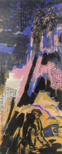 <span class=&#34;artist&#34;><strong>Chen Haiyan &#38472;&#28023;&#29141;</strong></span>, <span class=&#34;title&#34;><em>The Black Cat and I &#40657;&#29483;&#19982;&#25105;</em>, 2004</span>