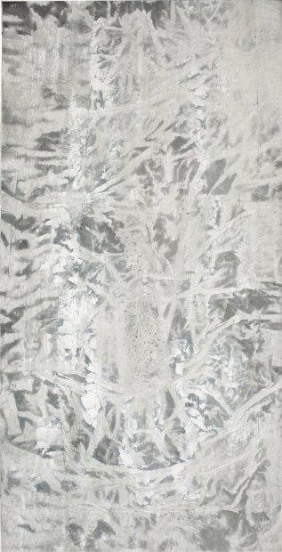 <span class=&#34;artist&#34;><strong>Zheng Chongbin &#37073;&#37325;&#23486;</strong></span>, <span class=&#34;title&#34;><em>Seduction &#35825;&#24785;</em>, 2012</span>