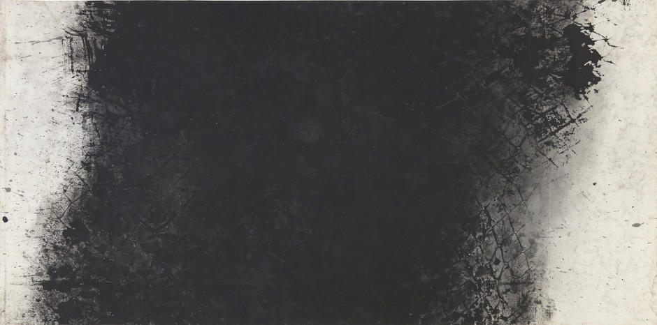 <span class=&#34;artist&#34;><strong>Yang Jiechang &#26472;&#35800;&#33485;</strong></span>, <span class=&#34;title&#34;><em>Net &#32593;</em>, 1984</span>