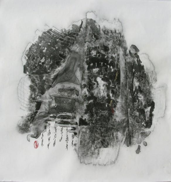 Tao Aimin 陶艾民, Woman's Journal No. 2 女书.手记之二, 2009