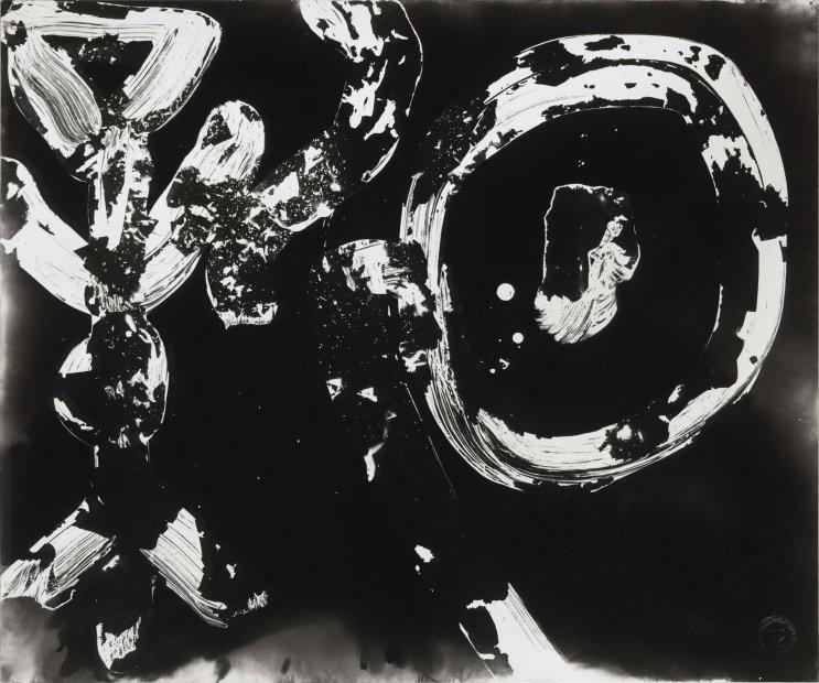 <span class=&#34;artist&#34;><strong>Wang Dongling &#29579;&#20908;&#40836;</strong></span>, <span class=&#34;title&#34;><em>Daily Renewal &#26085;&#26032;</em>, 2013</span>