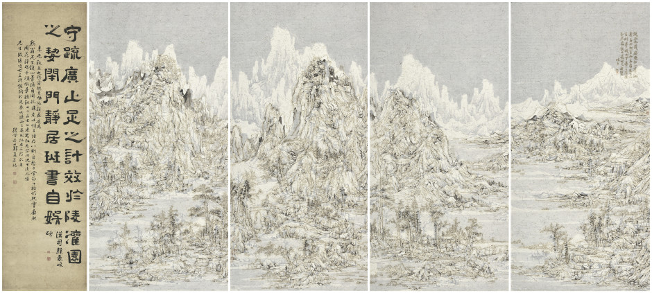Wang Tiande 王天德, Reading the Stele in Light Snow 薄雪读碑图 1—5, 2019