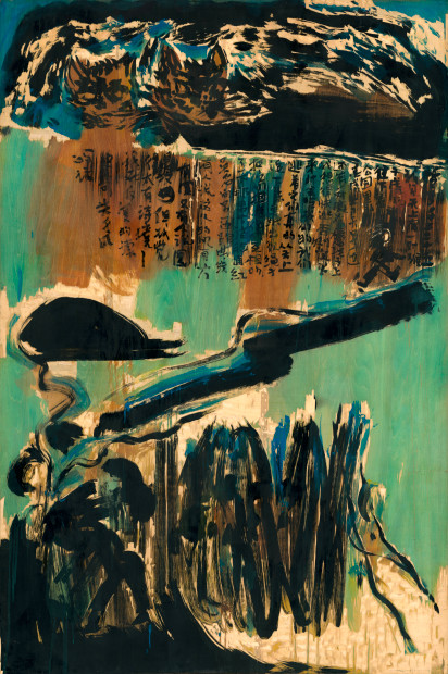 Chen Haiyan 陈海燕, Words about the Wind 风的话, 2001