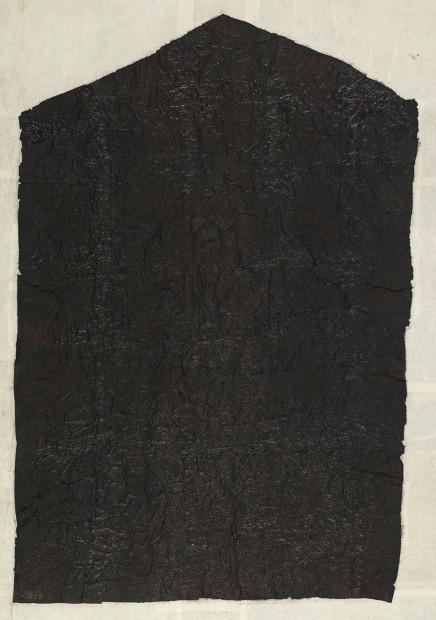 <span class=&#34;artist&#34;><strong>Yang Jiechang &#26472;&#35800;&#33485;</strong></span>, <span class=&#34;title&#34;><em>A Feudal Vassal's Jade Memorial Tablet &#35832;&#20399;&#29817;</em>, 1989-1990</span>