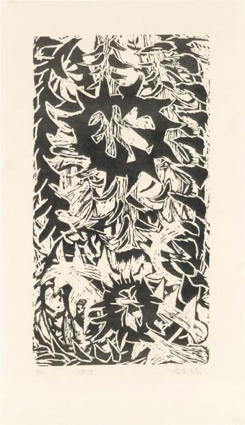 Huang Zhiyang 黄致阳, Morphological Ecology 003 形象生态003, 1987