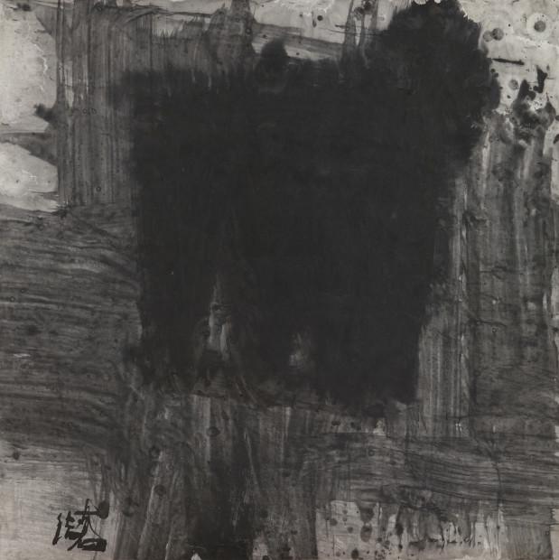 <span class=&#34;artist&#34;><strong>Yang Jiechang &#26472;&#35800;&#33485;</strong></span>, <span class=&#34;title&#34;><em>Untitled &#26080;&#39064;</em>, 1983</span>