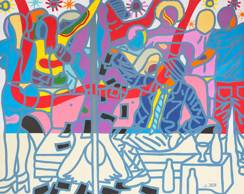<span class=&#34;artist&#34;><strong>Ajarb Bernard Ategwa</strong></span>, <span class=&#34;title&#34;><em>Simo Enjoy Ya Life Ya</em>, 2017</span>