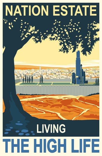 Larissa Sansour, Poster, 2012