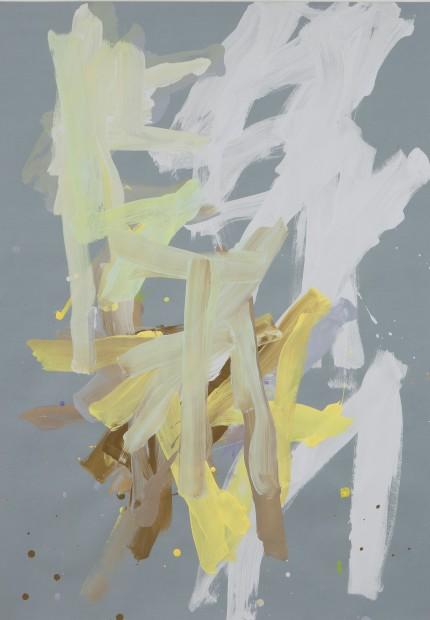 Leah Durner, Grey 2, 2011