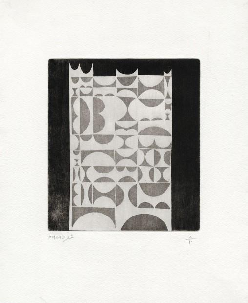 <div class=&#34;artist&#34;><strong>Anwar Jalal Shemza</strong></div><div class=&#34;title&#34;>Untitled, 1959</div><div class=&#34;medium&#34;>aquatint</div><div class=&#34;dimensions&#34;>37.8 x 31.1 cm<br />14 7/8 x 12 1/4 in</div>