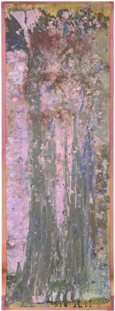 <p style=&#34;text-align: justify;&#34;>Frank Bowling,&#160;<i>Bunch</i>, 1979-2012,&#160;Acrylic on canvas,&#160;190.5 x 68.58 cm, 75 x 27 in</p><p>&#160;</p><p style=&#34;text-align: justify;&#34;>&#160;</p><p style=&#34;text-align: justify;&#34;>&#160;</p>