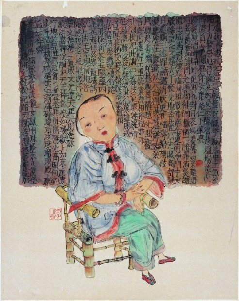 Li Jin 李津, Liang Enjoying the Breeze 小梁纳凉, 1994