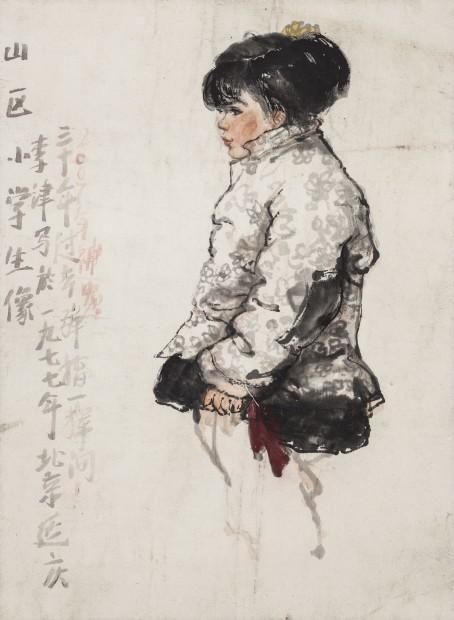 Li Jin 李津, Countryside Schoolgirl 山区小学生, 1977