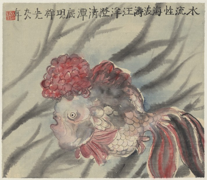 Li Jin 李津, Illumination from the Pond 澄清潭底现祥光, 1998