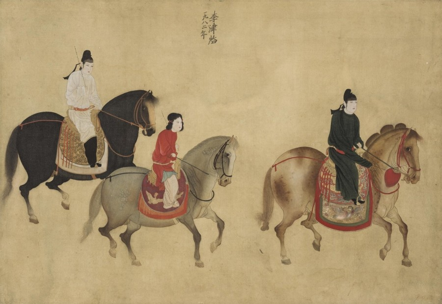 Li Jin 李津, Lady Guoguo on a Spring Outing 虢国夫人游春图, 1982