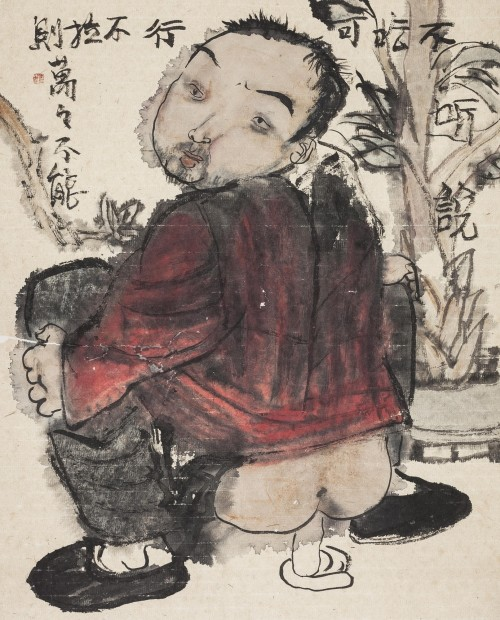 Li Jin 李津, Shitting to Stay Alive 不拉不行, 1996