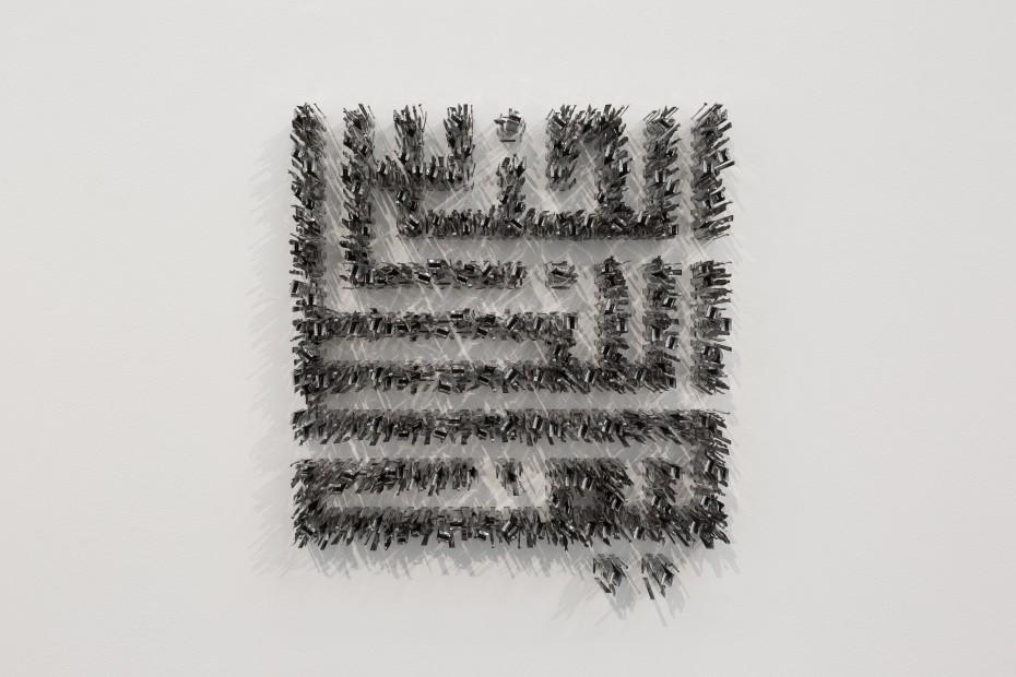 Nadia Kaabi-Linke, Jins Al Latif, 2018