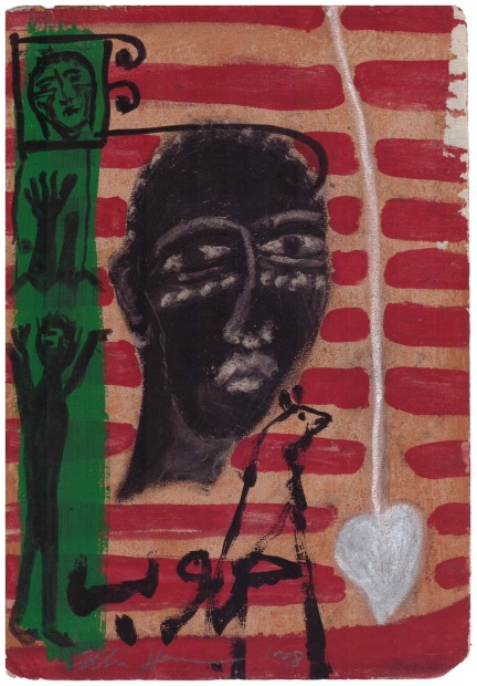 Fathi Hassan, Untitled, 1998, (from the series Racconto Nubiano / Nubian Tale), Mixed media on paper, 24.7 x 17.1 cm