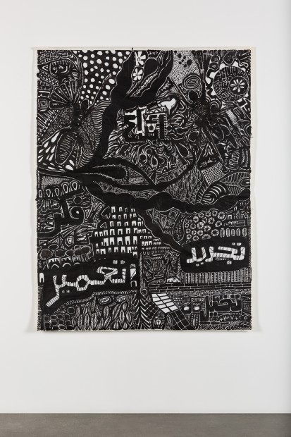 Fathi Hassan, Future, 2012, Mixed media on paper, 193 x 150 cm, Photography by Ismail Noor