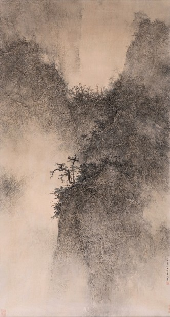 Li Huayi, Landscape, 2015