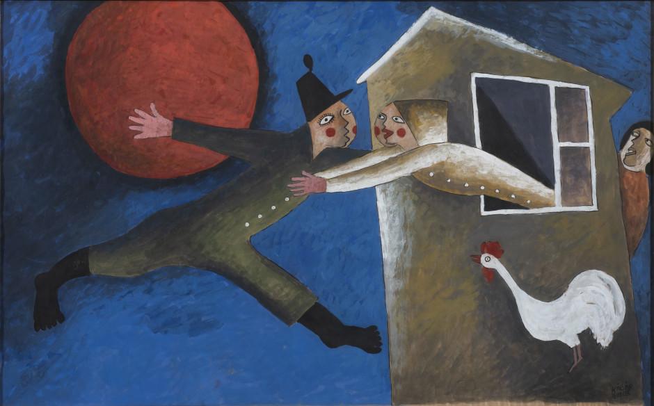 "<p><span class=""artist""><strong>Béla Kadar</strong></span>, <span class=""title""><em>Sans titre</em>, c. 1923-24</span></p>"